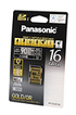 Panasonic SDHC Gold 90MO/S 16GO - CLASS 10 photo 2