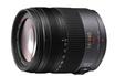 Panasonic 14-140 mm f/3.5-5.6 pour Lumix G photo 1