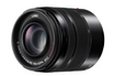 Panasonic 45-150 mm f/4-5.6 Vario OIS pour Lumix G photo 1