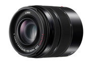 Panasonic 45-150 mm f/4-5.6 Vario OIS pour Lumix G
