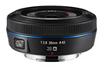 Samsung NX 20 mm f/2,8 i-Function (EX-W20NB) photo 1