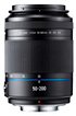 Samsung NX 50-200 mm f/4-5,6 i-Function (EX-T50200CSB) photo 2