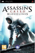 Ubisoft ASSASSIN'S CREED 2 photo 1