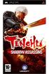 Ubisoft TENCHU 4 photo 1