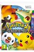 Nintendo POKEPARK2 : LE MONDE DES VOEUX photo 1