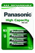 Panasonic HIGH CAPACITY LR03 AAA 750 mAh x4 photo 1