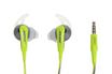 Bose SIE2 SPORT GREEN photo 3