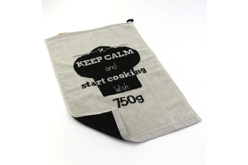 Ustensile de cuisine 750g KEEP CALM - ESSUIE MAINS GRIS CLAIR