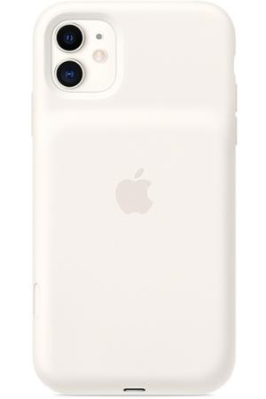 Coque Batterie pour iPhone 11 blanc