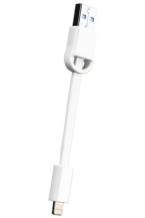 Câble IPhone Temium PORTE CLE USB BLANC VERS LIGHTNING IBZ - Porte clé usb