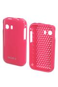 Housse et étui pour téléphone mobile Samsung Coque Glossy pour Galaxy Y
