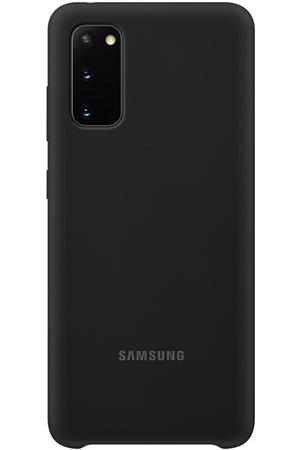Coque Silicone Noire pour Samsung Galaxy S20