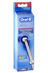 Oral B CANUL WATERJET photo 1