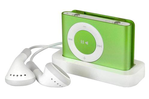 Ipod shuffle apple ipod shuffle 2go vert mb685zk a 2766116 for Housse ipod shuffle
