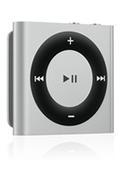Apple SHUFFLE 2GO SILVER