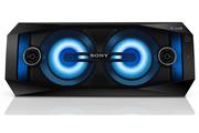 Sony GTKX1BT X-TANK