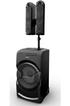 Enceinte bluetooth / sans fil MHCGT4D BLACK Sony