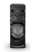 Enceinte bluetooth / sans fil MHCV77 Sony