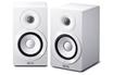 Enceinte multiroom NXN500 WHITE Yamaha