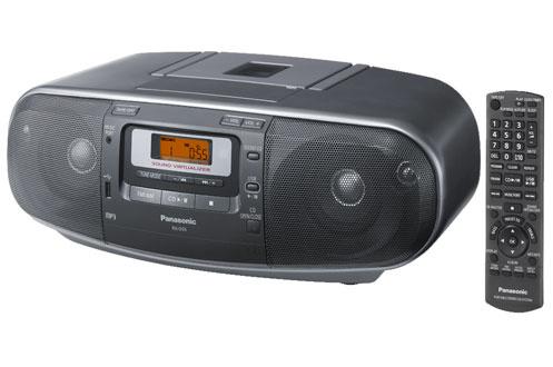 Panasonic RX-D55EG-K