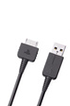 Sony CABLE USB photo 1