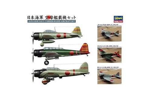 Maquettes avionspour pont de porte-avions Akagi 1/350