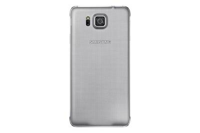 coque galaxie alpha