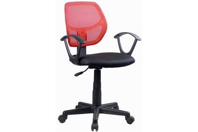 Fauteuil bureau direct ameublement chaise de bureau azaela rouge et