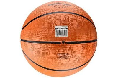 c6e8b646ff0c6 Panier de basket New Port® Ballon de basket taille 7 orange orange 7 2017