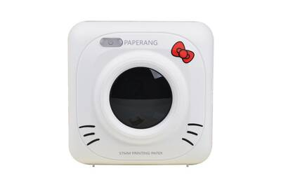 Paperang mini imprimante thermique portable bluetooth chat mignon blanc