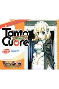 Jeux de cartes Japanime Co. Ltd. Tanto cuore expanding the house