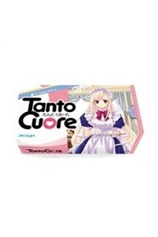 Jeux de cartes Japanime Co. Ltd. Tanto cuore