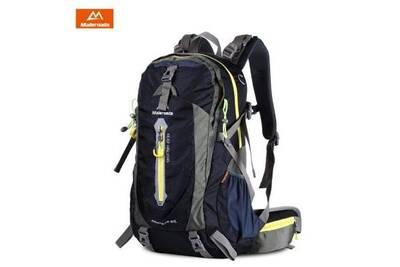 meilleur authentique 034a8 39699 Sacs à dos pour randonnée- sac à dos de randonnée en plein air 40l