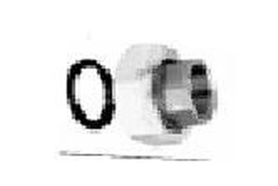 Accessoires chauffage central Grundfos Raccords alpha 1 - g 11/2 u rp 1