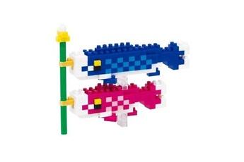 Autres jeux de construction GENERIQUE Nanoblock - koinobori