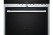 Siemens HB86P575 INOX