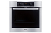 Miele H 5145 BP INOX photo 1