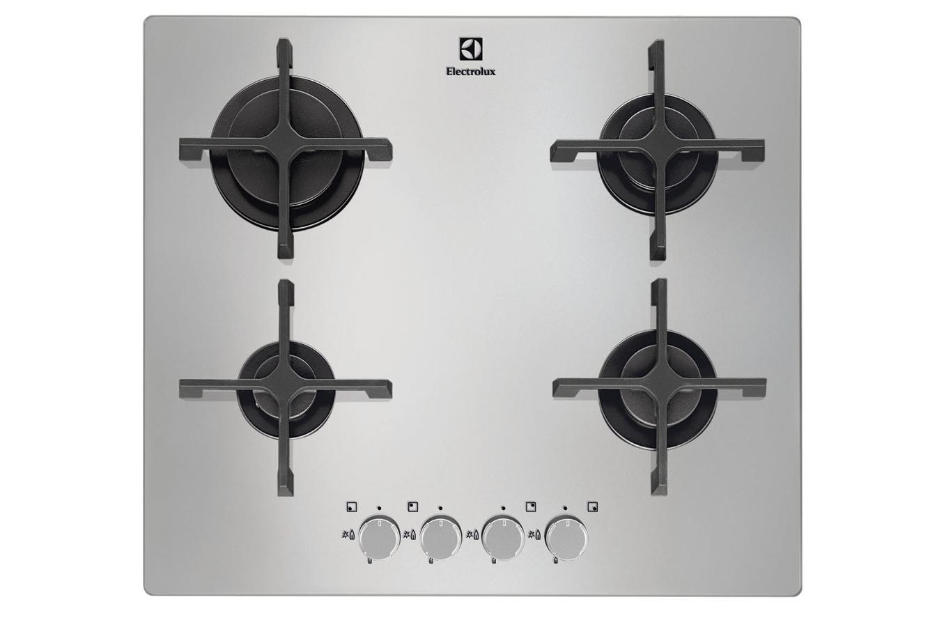 Plaque cuisson pas cher - Plaque de cuisson gaz pas cher ...