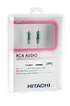 Hitachi 2RCA M/M 3M photo 2