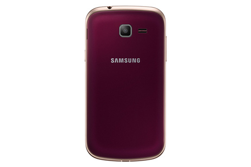 Mobile nu samsung galaxy trend lite rouge galaxy trend - Samsung galaxy trend lite appareil photo ...