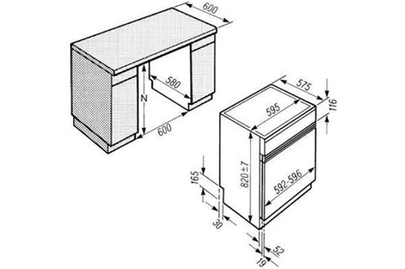 dimension machine a laver. Black Bedroom Furniture Sets. Home Design Ideas