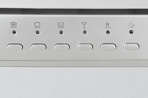Lave vaisselle proline fdp48asl e silver 3457338 - Lave vaisselle proline notice ...