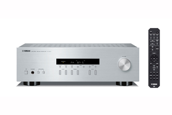 Amplificateur RS201 SILVER Yamaha