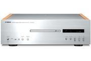 Yamaha CD-S2000 ARGENT