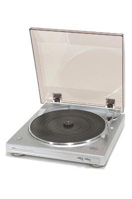 Platine disque DP-29F ARGENT Denon