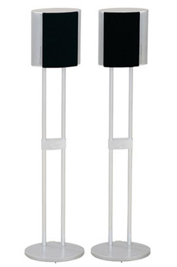 support d 39 enceinte cabasse jeu 2 pieds gallia 1938916 darty. Black Bedroom Furniture Sets. Home Design Ideas