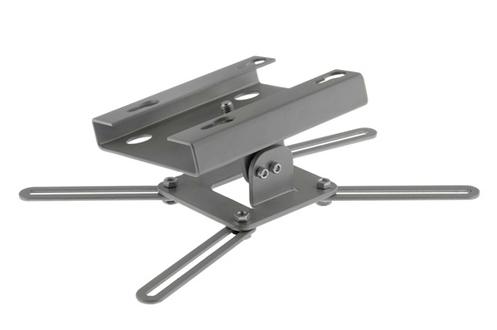 accessoires pour vid oprojecteur erard support plafond 2427 1281135 darty. Black Bedroom Furniture Sets. Home Design Ideas
