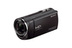 Sony HDR CX220 + CARTE 32GO photo 1