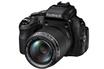 Fujifilm FINEPIX HS50 EXR photo 1