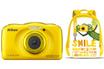 Appareil photo compact COOLPIX S33 KIT SAC A DOS JAUNE Nikon